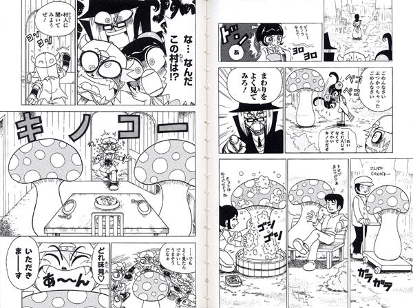 ファントム!2|ブンブンコミックス|コミック|本を探す|ポプラ社