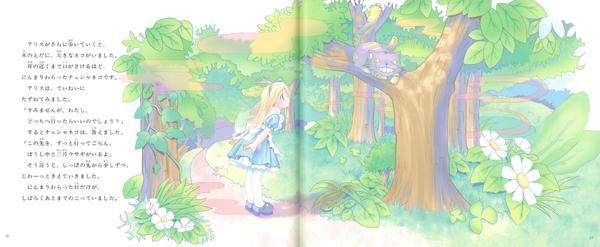 https://www.poplar.co.jp/img/cms/book/original/978-4-591-09206-4.i01.jpg