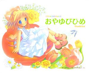 https://www.poplar.co.jp/img/cms/book/original/978-4-591-09810-3.jpg