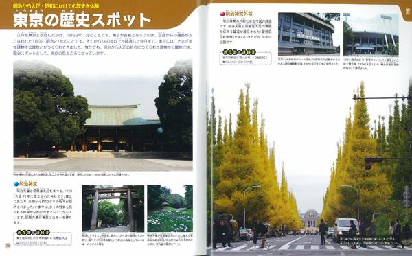 https://www.poplar.co.jp/img/cms/book/original/978-4-591-13246-3.i01.jpg