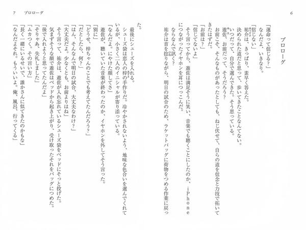 P[こ]4−3)ラブオールプレー ...