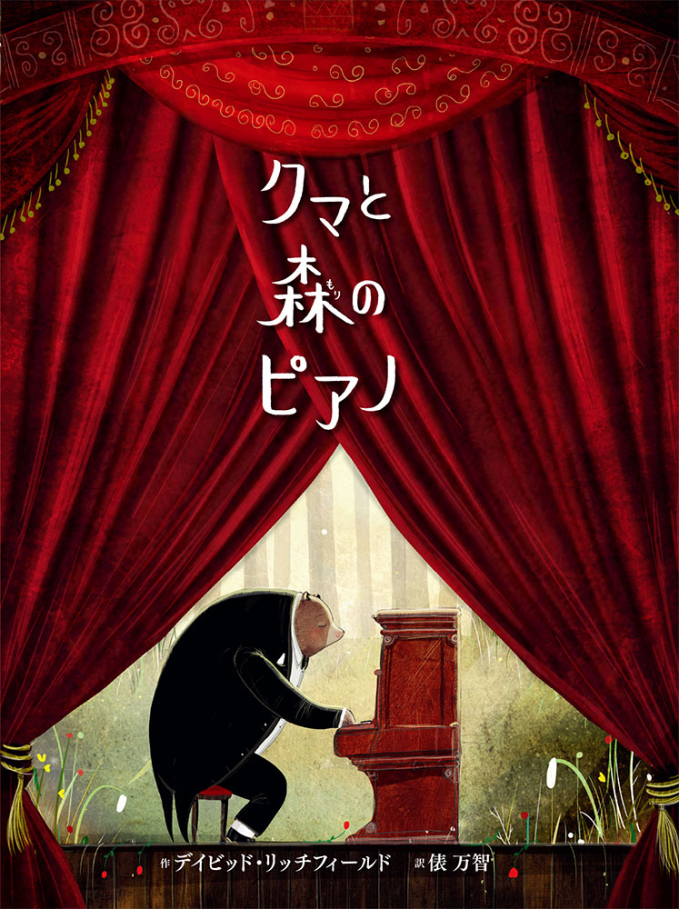 クマの画像 p1_24