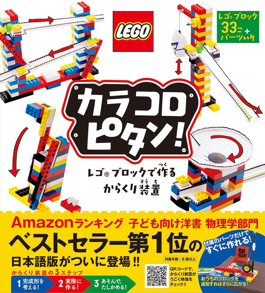 https://www.poplar.co.jp/img/cms/book/original/978-4-591-15874-6.jpg