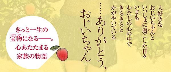 たとえ 明日 世界 が 滅亡 しよう とも 今日 私 は リンゴ の 木 を 植える