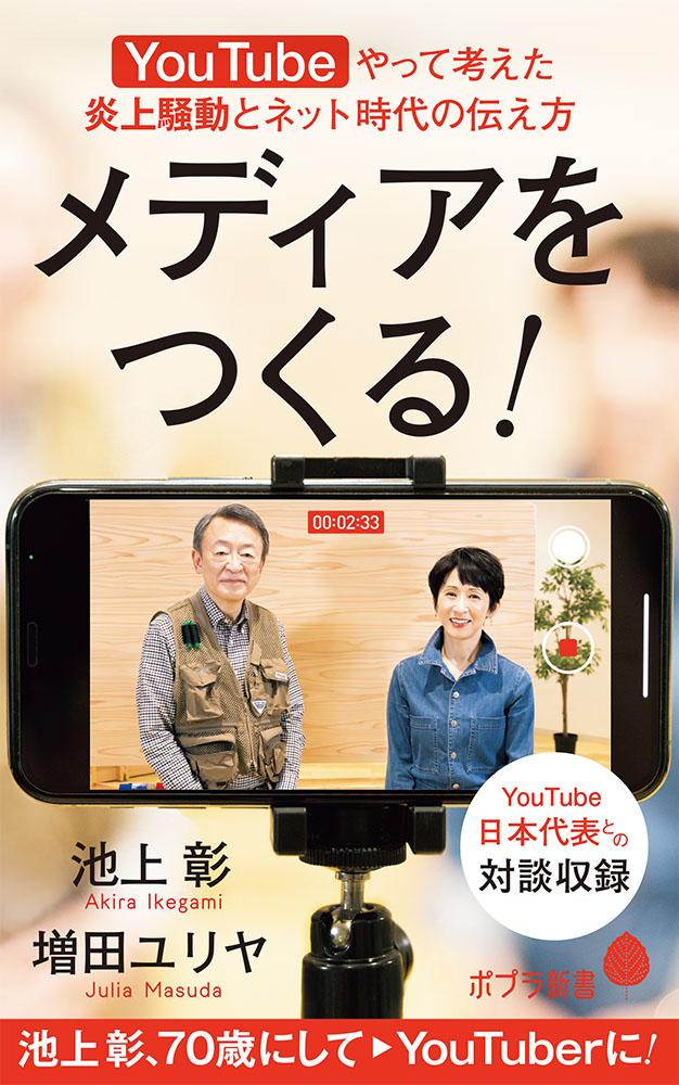鈴 たぬき 左近 乃 JJ専属読者モデル、新ViVigirlの左近鈴乃ってだれ!?