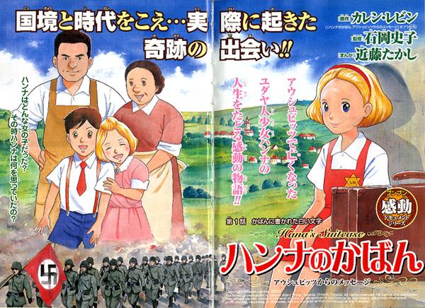 月刊プレコミック ブンブン2007.2月号