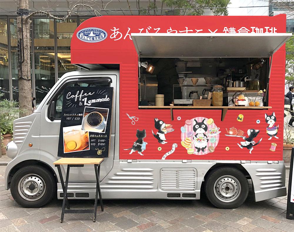 517716まであんびるやすこ先生のイラストのラッピングカーが東京