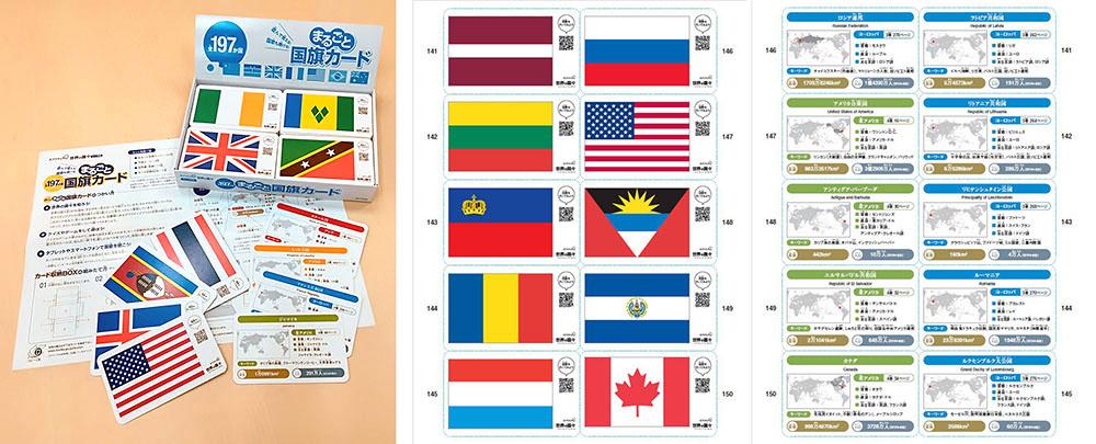ポプラディア プラス 世界の国々(全5巻)